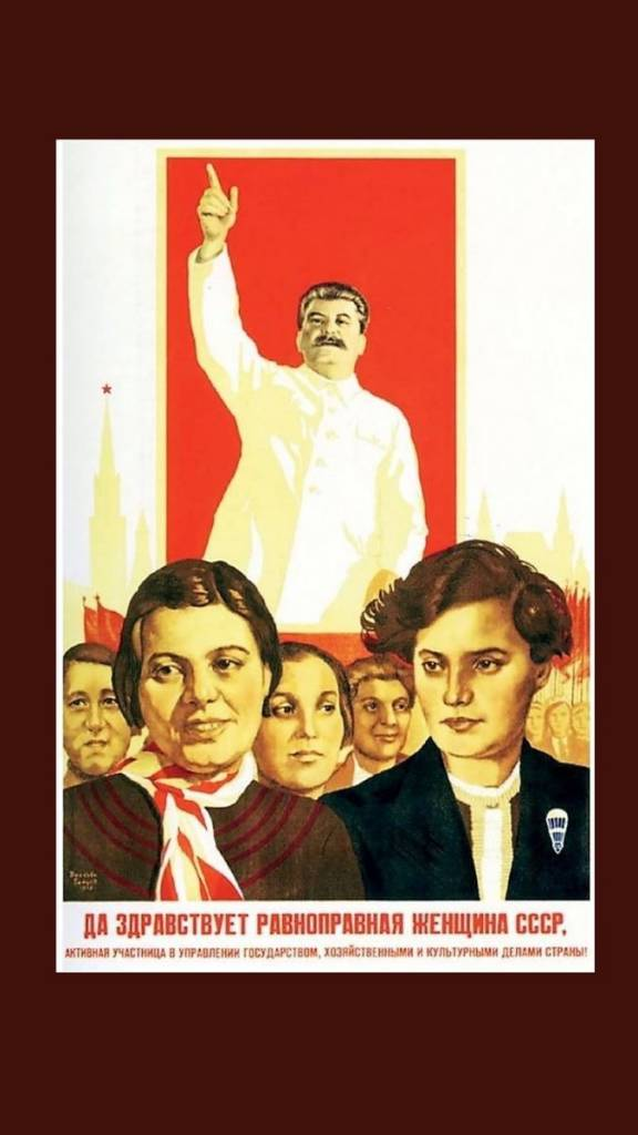 Feminist propaganda glorifying a communist who murdered millions and millions of women
