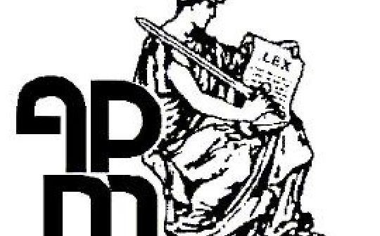 Asociación Profesional de la Magistratura