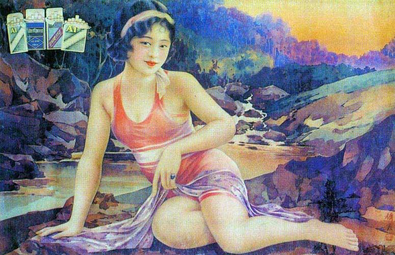 """china girl"" obra de Cesepe"