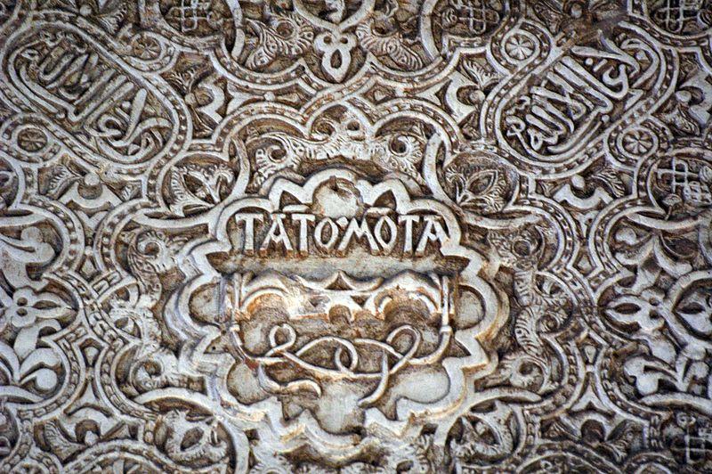 Alhambra Tato mota