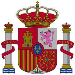 Escudo de España desde 1981