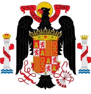 Escudo grande de España, 1945-1977